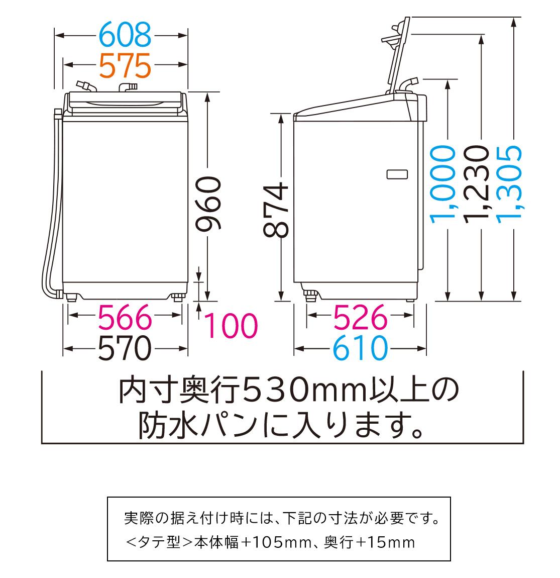価格.com - 日立 ビートウォッシュ BW-T805 スペック・仕様